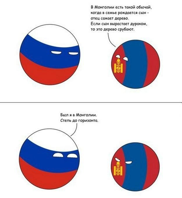 В Монголии есть такой обычай... / АйДаПрикол :)