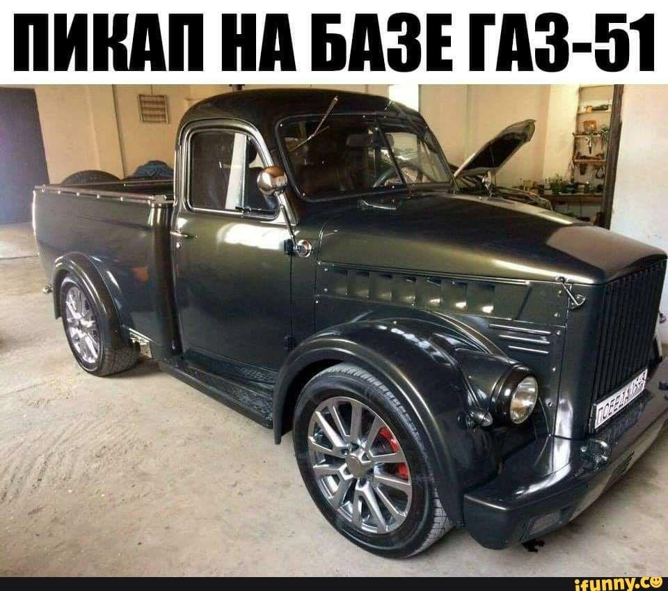 http://cdn.idaprikol.ru/images/d7b3e2e035657bd5f22104aaa8a9c8b1f28ce4aca4bcc99ad6ec233344bdadc0_1.jpg