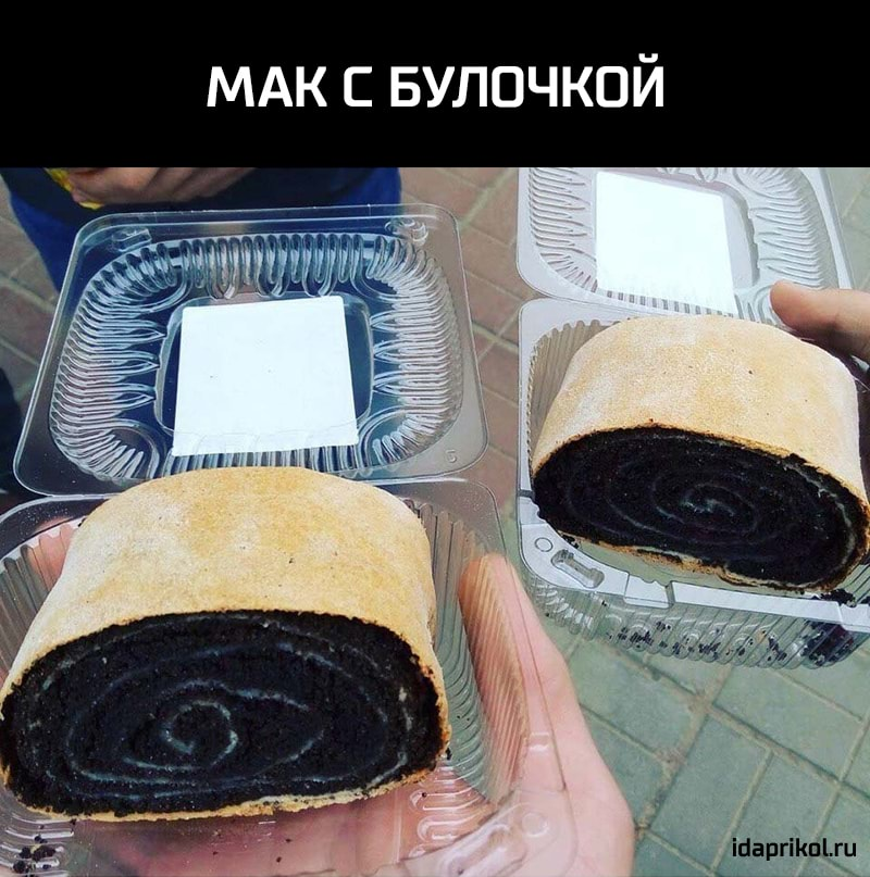 http://cdn.idaprikol.ru/images/dad6879ea3eecece81297c59dc986249b6898fde0dc87b7dcfc1c1a904cef070_1.jpg