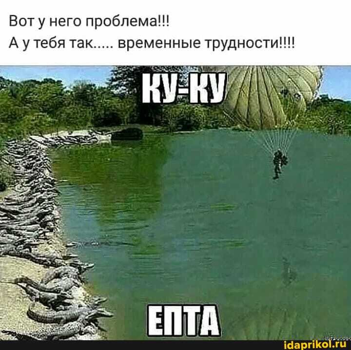 https://cdn.idaprikol.ru/images/1c57afa0c212c2ef25c9e4e342892ee2b225a8f76412e20423e5080046fd7673_1.jpg