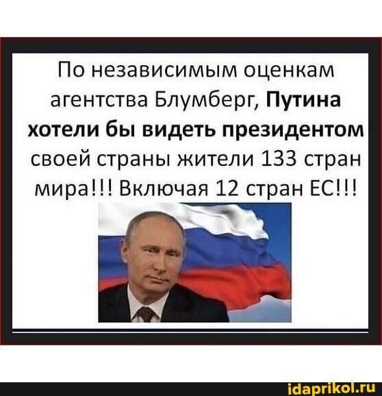 https://cdn.idaprikol.ru/images/2810d42c0ecbbe22e7108a99e3b3c13410a8c533b9c67a7cacc90b34c56bfde5_1.jpg