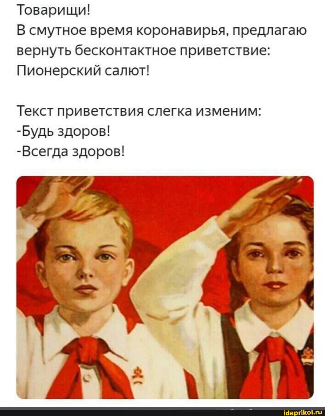 https://cdn.idaprikol.ru/images/534cde1090e40b607d4b983bb45672afc56edc2ba7e2d3167644df6fb381887e_1.jpg