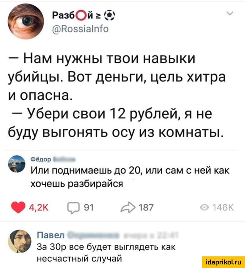 https://cdn.idaprikol.ru/images/6e4db97cc36dbf9a78ad61b385daca0977f23d4936613e6c075101abac6758cf_1.jpg