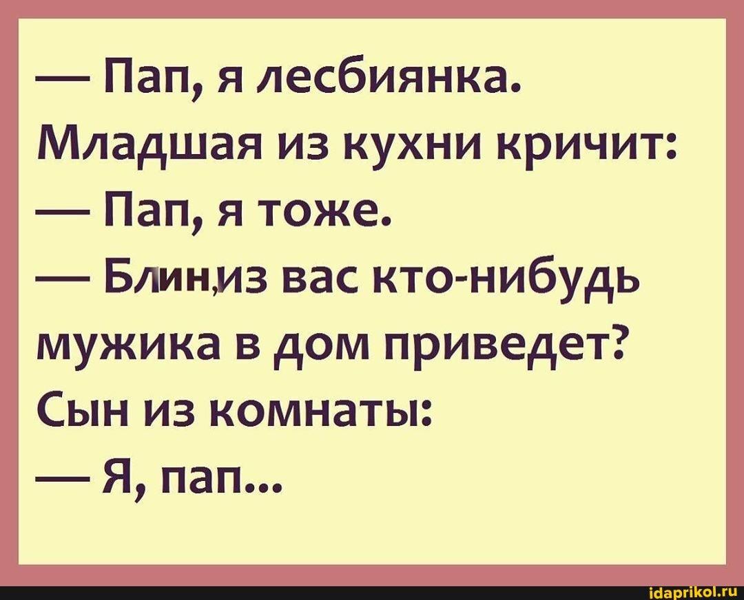 https://cdn.idaprikol.ru/images/737b69003adbb686825c756f2380ec6456edd00f1bd5961fd858f2a0dd1bf9a4_1.jpg