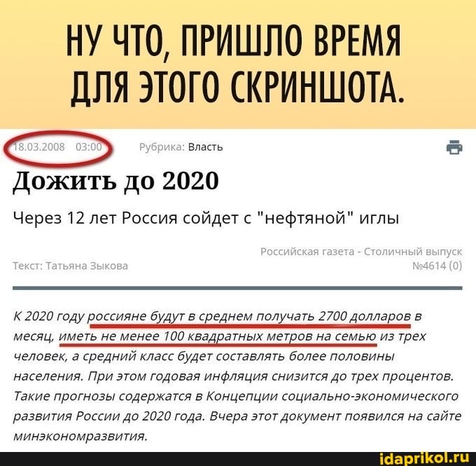https://cdn.idaprikol.ru/images/990c74a375b5212caa15f4d2cad2550f599d7df13223125bb4ce701bf336cc28_1.jpg