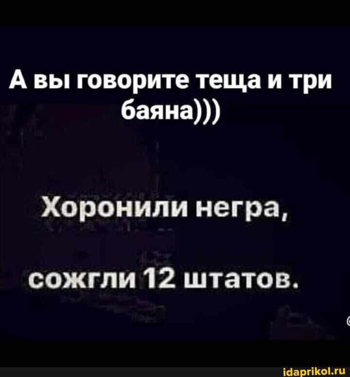 https://cdn.idaprikol.ru/images/b1a2c8b9da17a263fc2f694e223042acf68524c56bad50d731ff4ed303ebe488_1.jpg