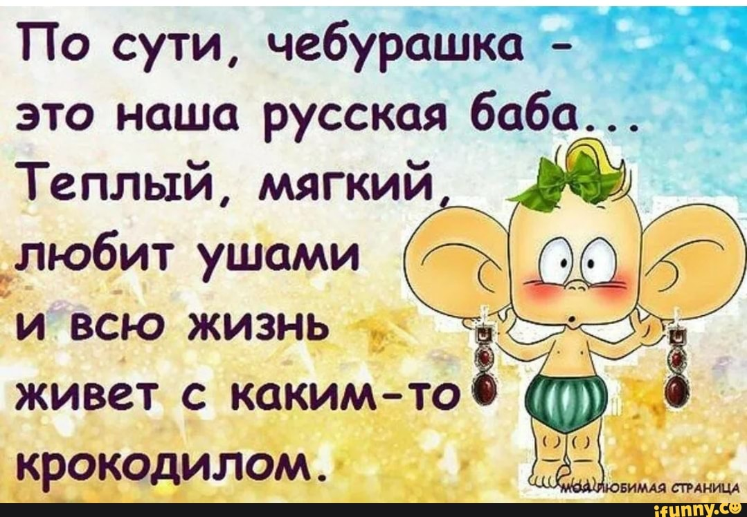 https://cdn.idaprikol.ru/images/be1b03e9f844670f792260b31e7920a3a2ebbddbc5b9b1f9b2351de8c60f9a64_1.jpg