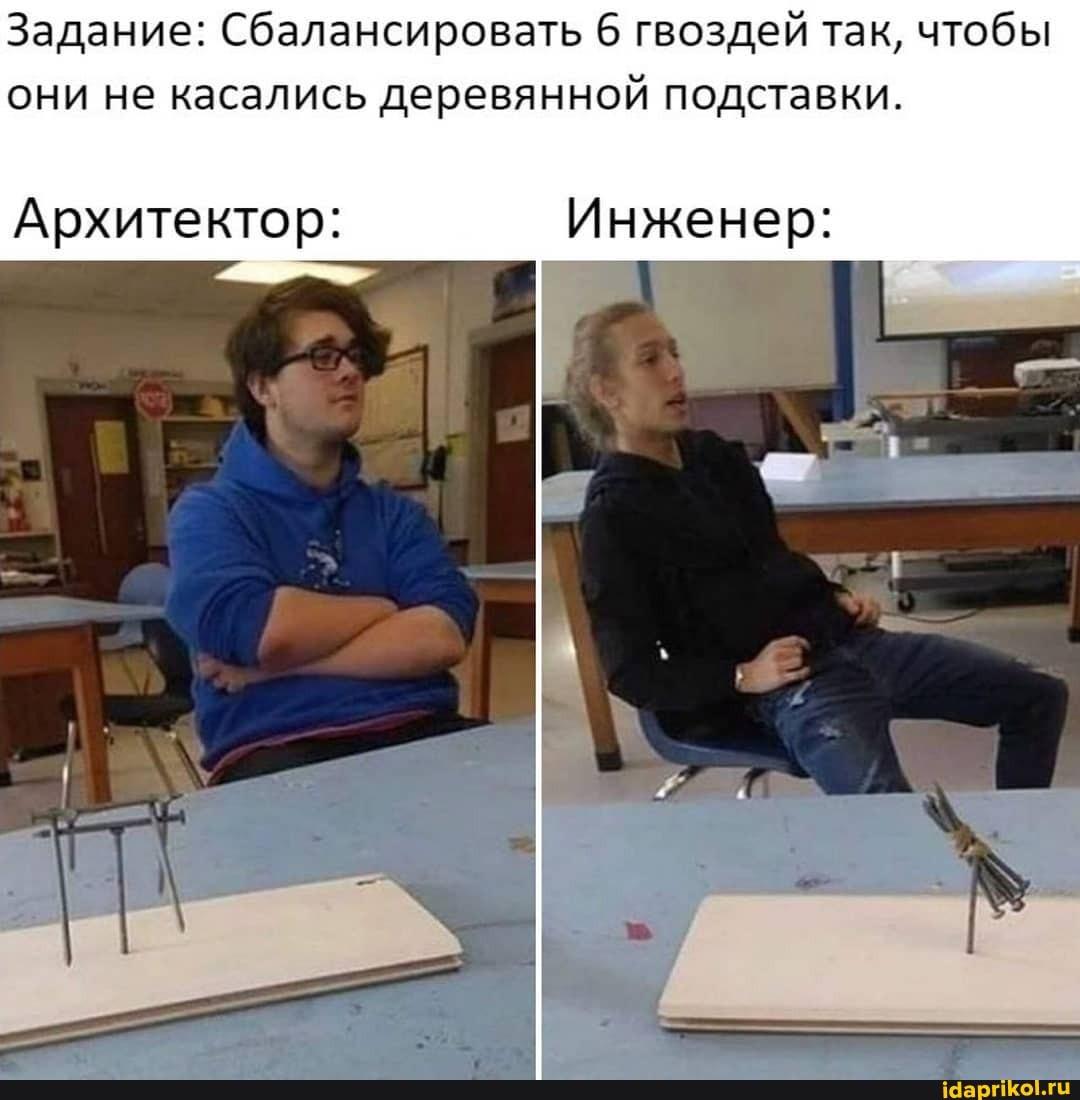 https://cdn.idaprikol.ru/images/e7ee5e2c0ae418a8c915c25bf1d60b432814404ee1a6890bae26b3f70a3bb0fe_1.jpg